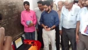 Gopalganj District Collector Mr. Rahul Kumar Inaugurating The Digital Education Program